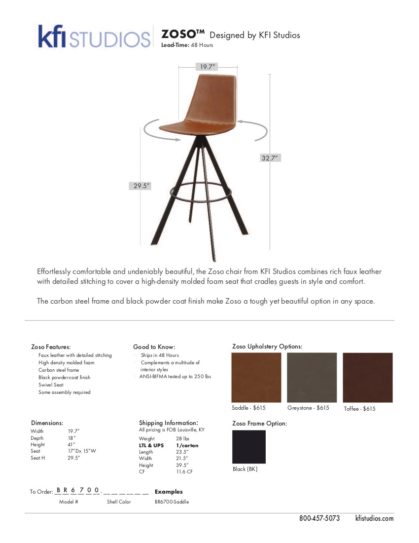 Zoso Stool<br />Product Sheet Brochure